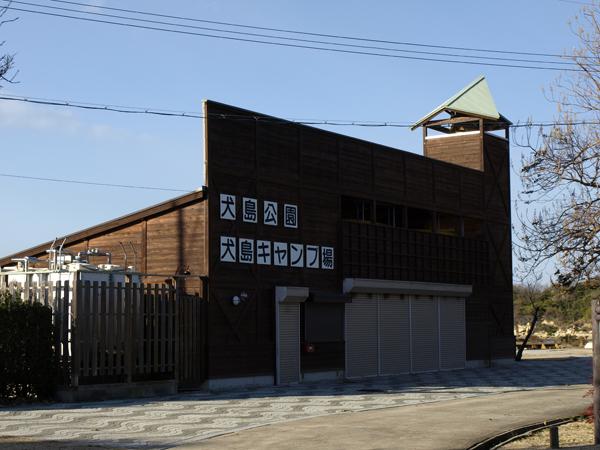 犬島 23