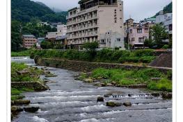 水明莊民宿 Minshuku Suimeisou