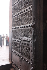 Horse Shoe Door