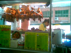 Sibu's roast meat plus rice or noodles stall