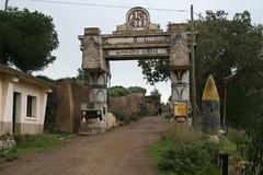 Portico de entrada