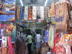 Arab Street fabrics