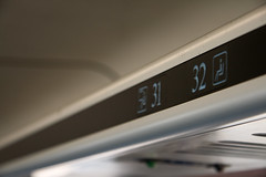 Countrylink seat numbers in an unrefurbished Xplorer Car. Odd numbers are windows, even numbers are isle seats.
