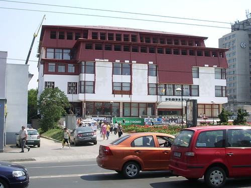 Romania 2007 (15) 028