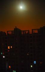 Hefei's moon