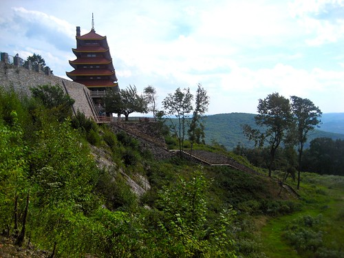 Reading Pagoda on The Hill