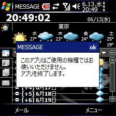20070613204902