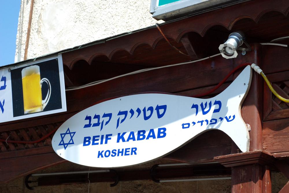 kosher. adică curat. adică poți să mănânci.
