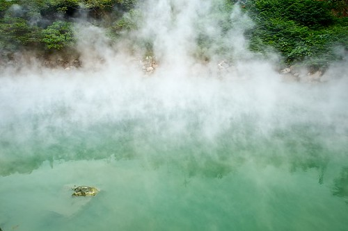 """Hell Valley"" in Beitou, Taiwan.  Its a large natural hot spring thats too hot to even sit in."