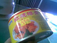 China's stewed pork chops