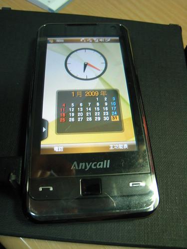 Samsung i908 widgets