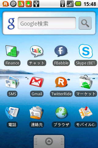 blog_for_android