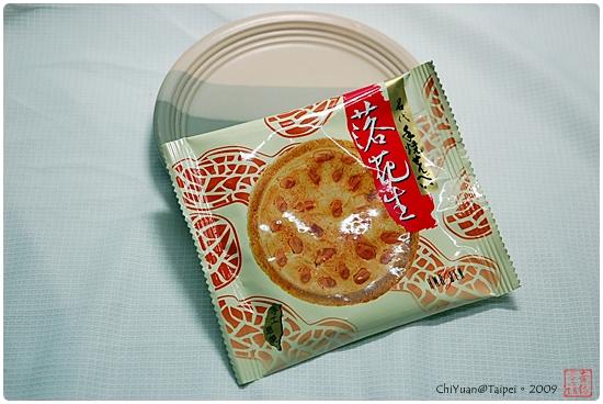 華珍食品花生煎餅03