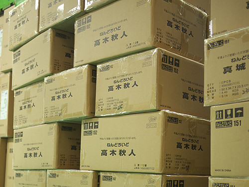 Nendoroid Takagi Akito: ready to be shipped!