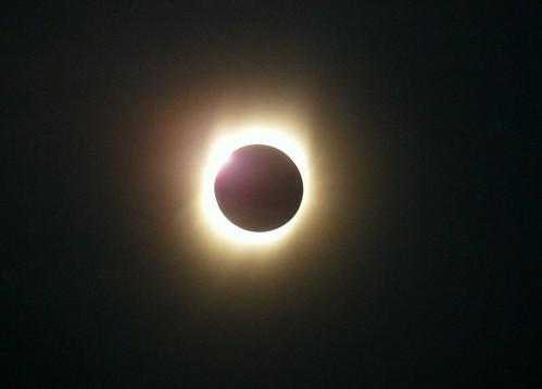 Solar eclipse: Jul 22, 2009