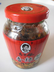Preserved chili vegetables