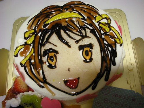 Haruhi cake for my 25th birthday