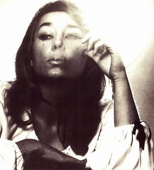 Patti Lane