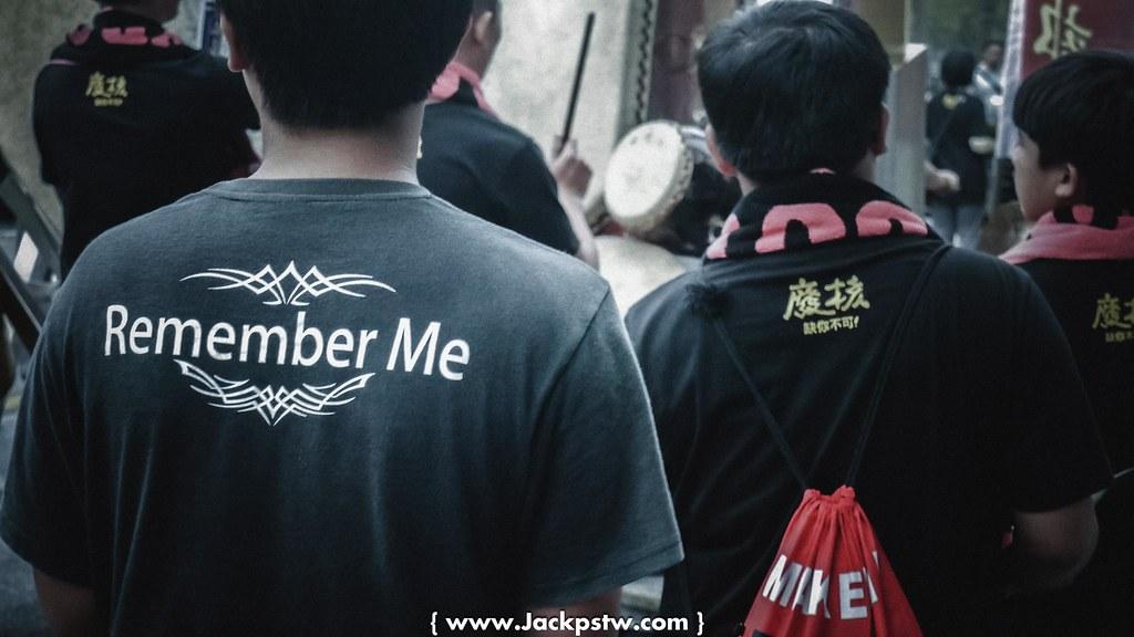 remember me 廢核