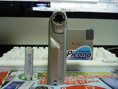 NEC Picona PC-DC200K