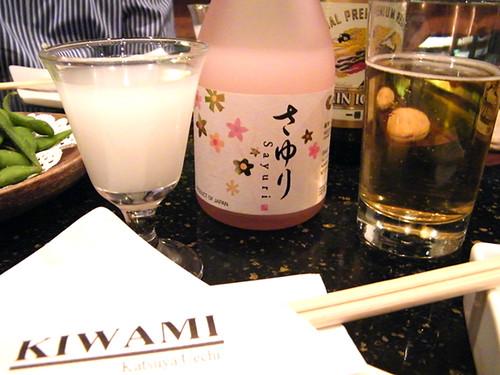 Sayuri Unfiltered Sake at Kiwami, MyLastBite.com