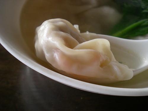 KongMaMa prawn dumpling