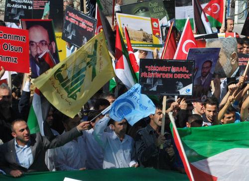 Manifestation du Hezbollah Turc à Istanbul (Beyazit) au mois dOctobre 2009