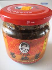 Lao Ganma chili sauce