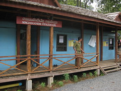 04. The train car that is used as the immigration office to get an entrance or departure stamp in Laos