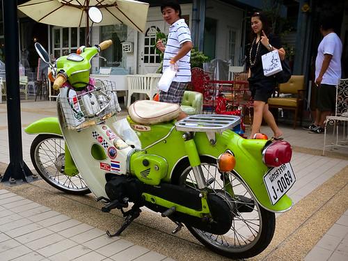 Honda 50 Motorcycle