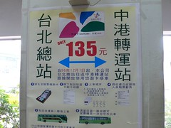 2007-12-05_09-28-14-12