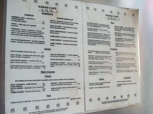 Ali Kabab Cafe, Astoria NY by you.