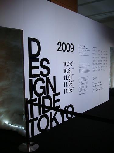 Design Tide Tokyo 2009