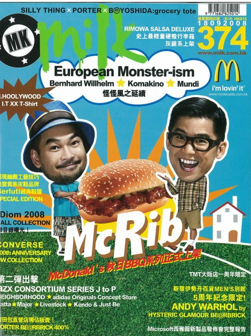 Milk Magazine (September 2008) with McDonalds