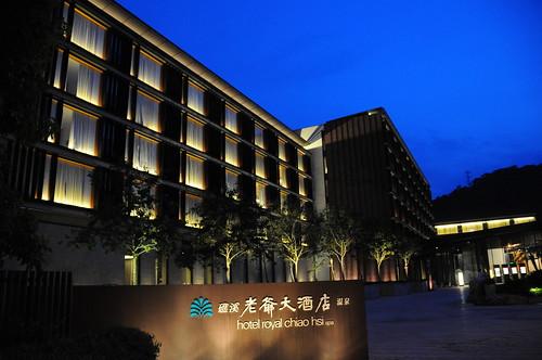 礁溪老爺大酒店 - dhchen's blog