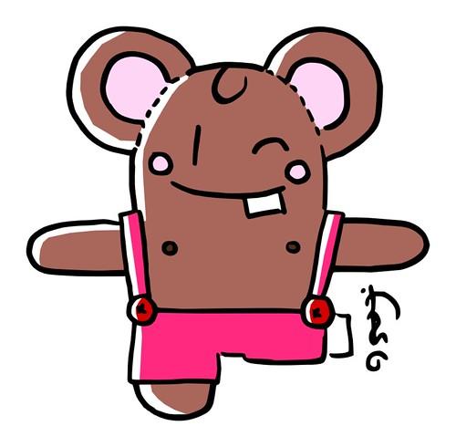 Beardu: o Mini-mi para o Teleton