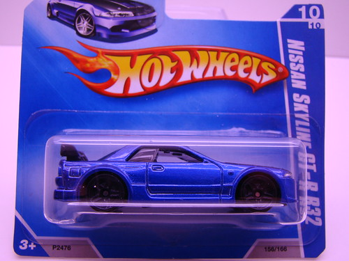 HWS SHORT CARD NISSAN SKYLINE