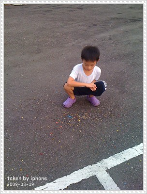 b-20090819_174434.jpg