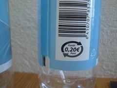 フィンランドのリサイクルマーク