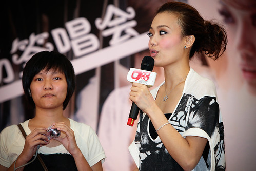 Joey Yung