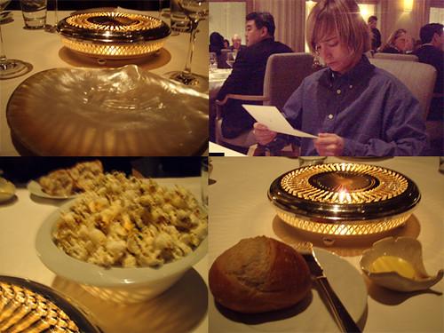 Michael Mina Restaurant, MyLastBite.com