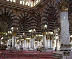 Prophet Mohammed (peace be upon him) Mosque - ...