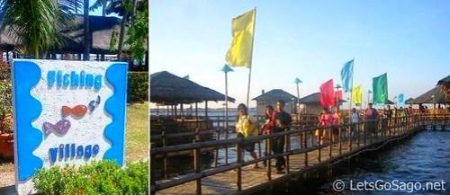 Island Coves Fishing Village Entrance
