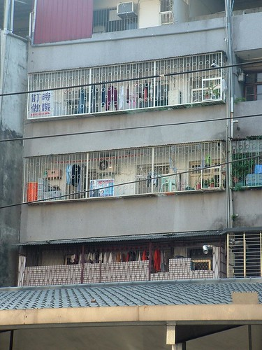 Barred Windows 8