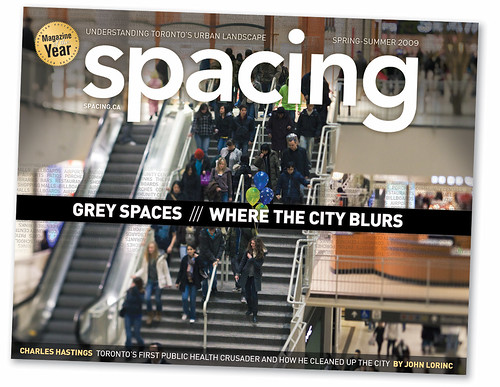 Spacing Magainze: Grey Spaces