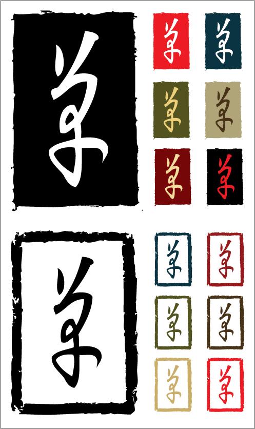 kg_logo_web