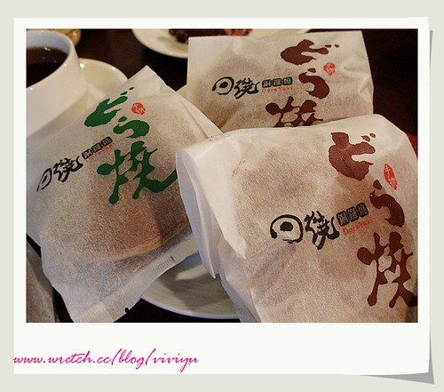 [試吃]樂天市場~甜蜜下午茶時光 @VIVIYU小世界