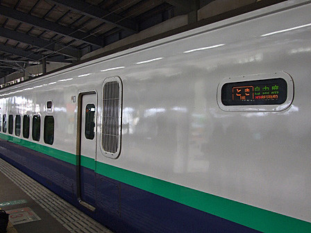 上越新幹線 とき号