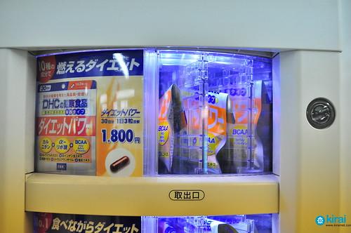 vendingmachine suplementos pastillas dhc