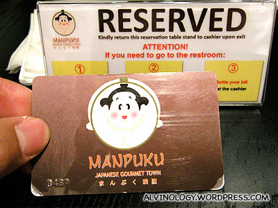 Manpuku cash card